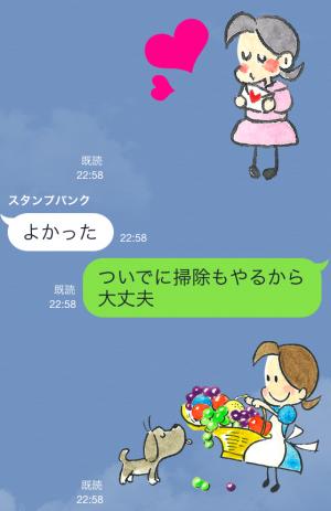 【アニメ・マンガキャラクリエイターズ】チッチとサリー(小さな恋のものがたり) スタンプ (19)