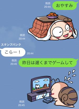 【限定無料クリエイターズスタンプ】つむりん スタンプ (8)
