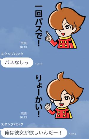 【アニメ・マンガキャラクリエイターズ】サイボーグ009 スタンプ (8)