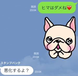 【限定無料クリエイターズスタンプ】フレブルちゃんスタンプ(2015年1月25日まで無料) (24)