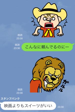 【企業マスコットクリエイターズ】RODY Kids スタンプ (18)