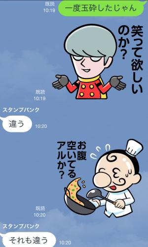 【アニメ・マンガキャラクリエイターズ】サイボーグ009 スタンプ (13)