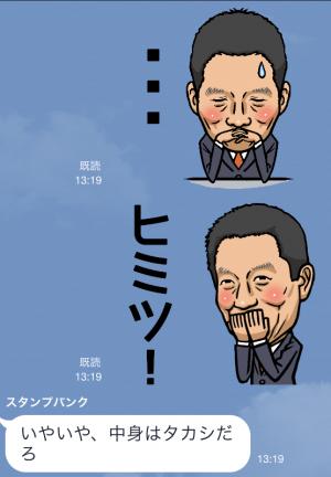 【企業マスコットクリエイターズ】発毛のリーブ21 スタンプ (5)