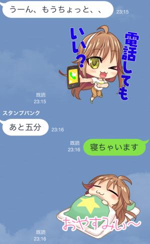 【ゲームキャラクリエイターズスタンプ】PCゲーム「アイコレ〜with you〜」 スタンプ (21)