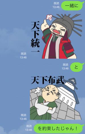 【ゲームキャラクリエイターズスタンプ】戦国村を作ろう!武将スタンプ (18)