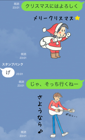 【アニメ・マンガキャラクリエイターズ】チッチとサリー(小さな恋のものがたり) スタンプ (22)