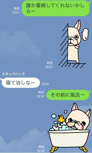 【限定無料クリエイターズスタンプ】フレブルちゃんスタンプ(2015年1月25日まで無料) (12)