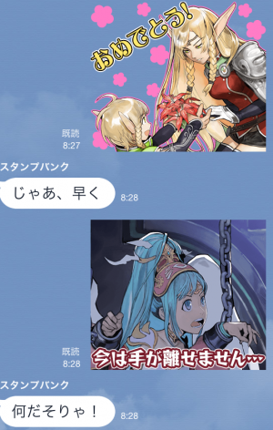 【ゲームキャラクリエイターズスタンプ】シャイニング・フォースクロス スタンプ (20)