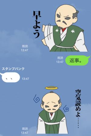 【ゲームキャラクリエイターズスタンプ】戦国村を作ろう!武将スタンプ (20)
