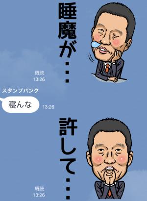 【企業マスコットクリエイターズ】発毛のリーブ21 スタンプ (14)