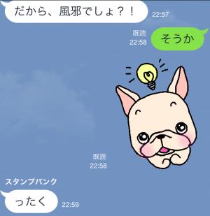 【限定無料クリエイターズスタンプ】フレブルちゃんスタンプ(2015年1月25日まで無料) (21)