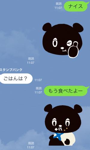 【ご当地キャラクリエイターズ】コーベアー スタンプ (4)