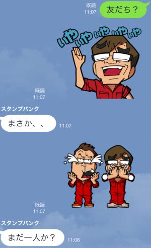 【動く限定スタンプ】動いちゃう!さまぁ〜ず スタンプ(2015年01月26日まで) (11)