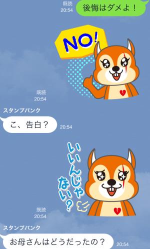 【企業マスコットクリエイターズ】ワラッチャオ! スタンプ (10)