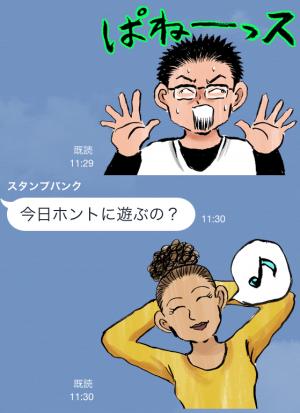 【アニメ・マンガキャラクリエイターズ】ウヒョッ!東京都北区赤羽 スタンプ (20)