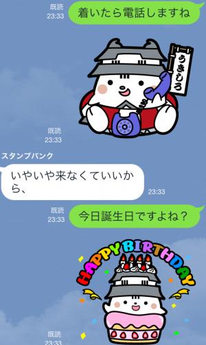 【ご当地キャラクリエイターズ】うきしろちゃん スタンプ (21)