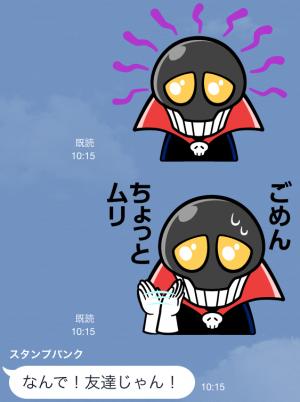 【アニメ・マンガキャラクリエイターズ】サイボーグ009 スタンプ (10)