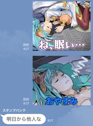 【ゲームキャラクリエイターズスタンプ】シャイニング・フォースクロス スタンプ (18)