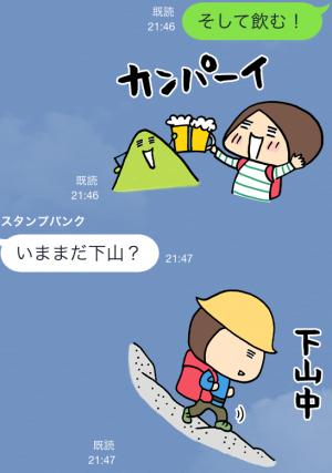 【アニメ・マンガキャラクリエイターズ】ENJOY! 山登り〜登山編〜 スタンプ (20)
