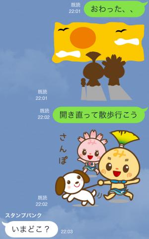 【ご当地キャラクリエイターズ】静岡県三島市みしまるくんみしまるこちゃん スタンプ (13)