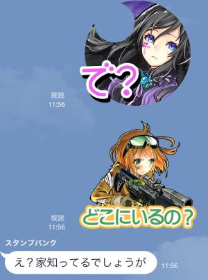 【ゲームキャラクリエイターズスタンプ】消滅都市 スタンプ (18)