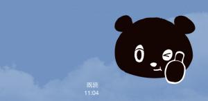 【動く限定スタンプ】動いちゃう!さまぁ〜ず スタンプ(2015年01月26日まで) (9)