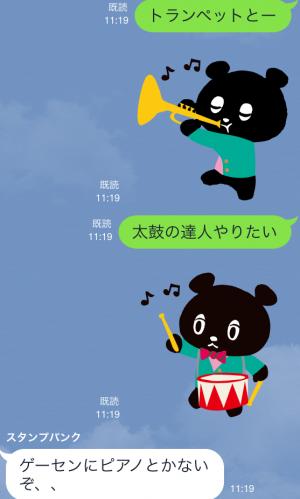 【ご当地キャラクリエイターズ】コーベアー スタンプ (20)