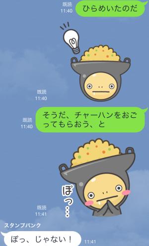 【企業マスコットクリエイターズ】イタメくん スタンプ (10)