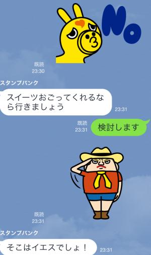 【企業マスコットクリエイターズ】RODY Kids スタンプ (19)