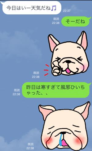【限定無料クリエイターズスタンプ】フレブルちゃんスタンプ(2015年1月25日まで無料) (4)