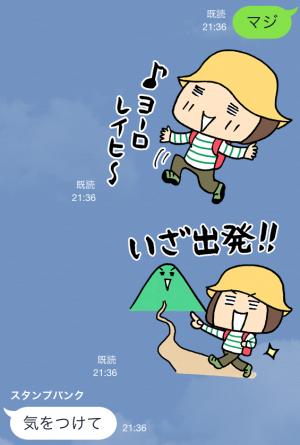 【アニメ・マンガキャラクリエイターズ】ENJOY! 山登り〜登山編〜 スタンプ (4)