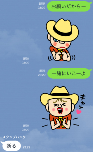 【企業マスコットクリエイターズ】RODY Kids スタンプ (16)