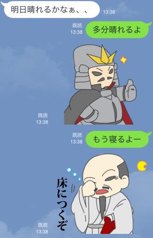 【ゲームキャラクリエイターズスタンプ】戦国村を作ろう!武将スタンプ (3)