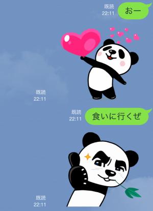 【動く限定スタンプ】動く♪パン田一郎 スタンプ(2015年02月16日まで) (22)