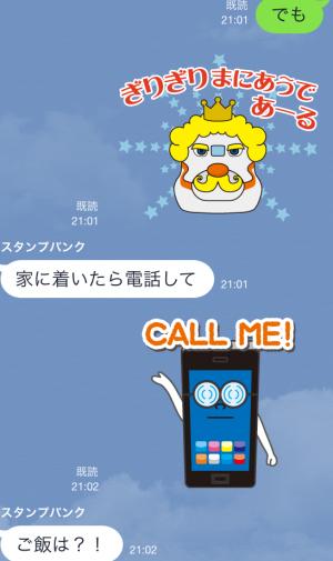 【企業マスコットクリエイターズ】ワラッチャオ! スタンプ (21)