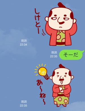 【ご当地キャラクリエイターズ】博多 かわりみ千兵衛 スタンプ (20)