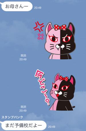 【企業マスコットクリエイターズ】ワラッチャオ! スタンプ (4)