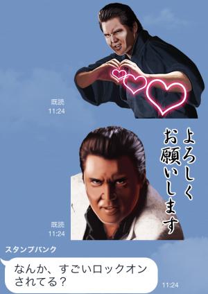 【芸能人スタンプ】竹内力 スタンプ (15)