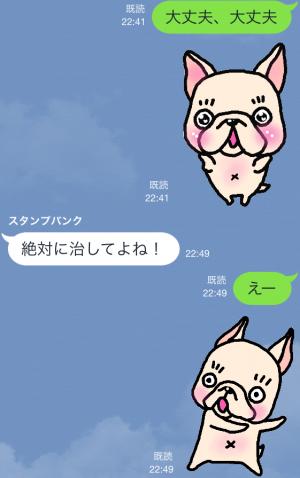 【限定無料クリエイターズスタンプ】フレブルちゃんスタンプ(2015年1月25日まで無料) (10)