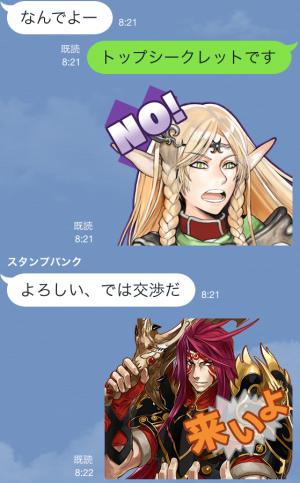 【ゲームキャラクリエイターズスタンプ】シャイニング・フォースクロス スタンプ (9)