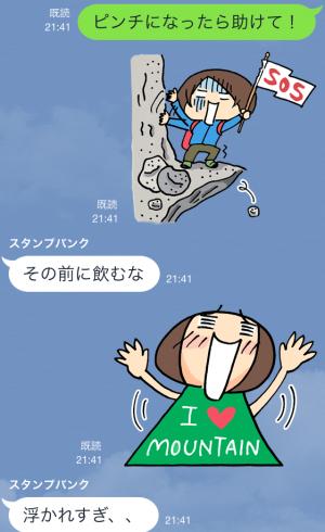 【アニメ・マンガキャラクリエイターズ】ENJOY! 山登り〜登山編〜 スタンプ (12)