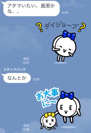【動く限定スタンプ】ようせいイブちゃん by EVE スタンプ(2015年02月02日まで) (4)