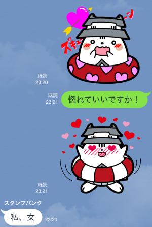 【ご当地キャラクリエイターズ】うきしろちゃん スタンプ (6)