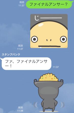 【企業マスコットクリエイターズ】イタメくん スタンプ (5)