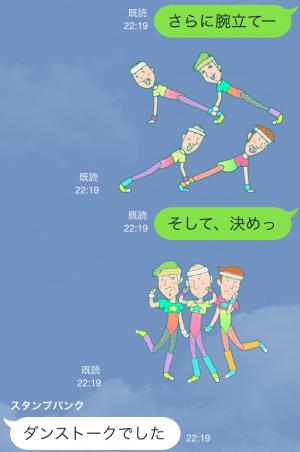 【動く限定スタンプ】動く!ウキウキエアロビスタンプ(2015年02月09日まで) (12)