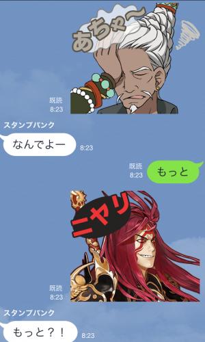【ゲームキャラクリエイターズスタンプ】シャイニング・フォースクロス スタンプ (13)