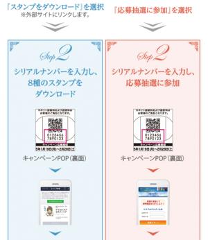 【シリアルナンバー】テイルズ オブ ゼスティリア スタンプ(2015年04月13日まで) (5)
