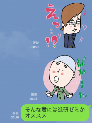 【隠しスタンプ】進研ゼミ『中学講座』スタンプ(2015年04月20日まで) (17)
