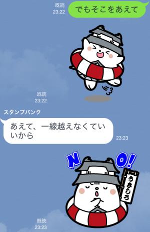【ご当地キャラクリエイターズ】うきしろちゃん スタンプ (9)