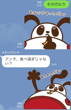 【企業マスコットクリエイターズ】モーリーファンタジー スタンプ (10)